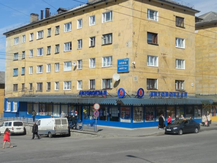 Автовокзал Мурманск