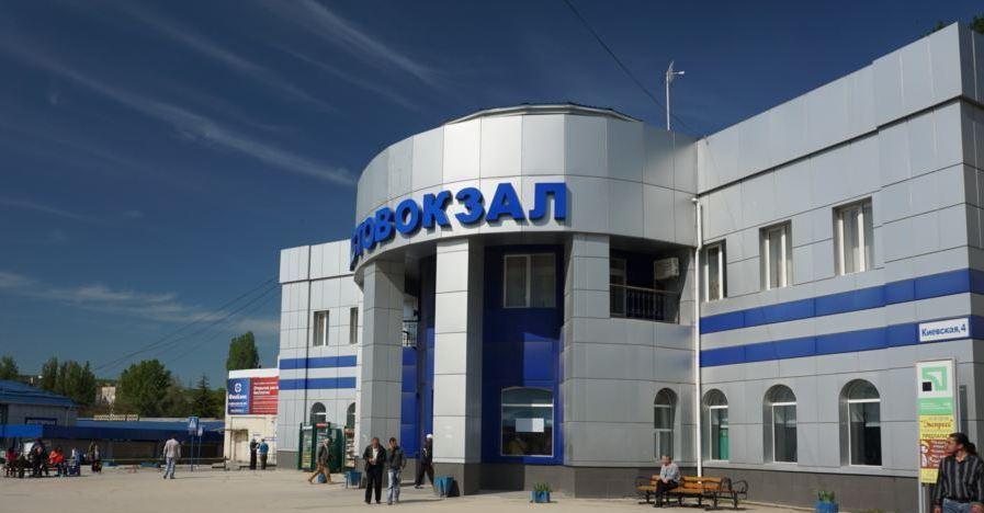 Симферополь автовокзал