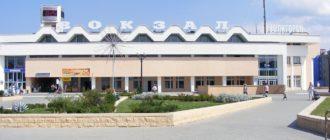 автовокзал Солигорск