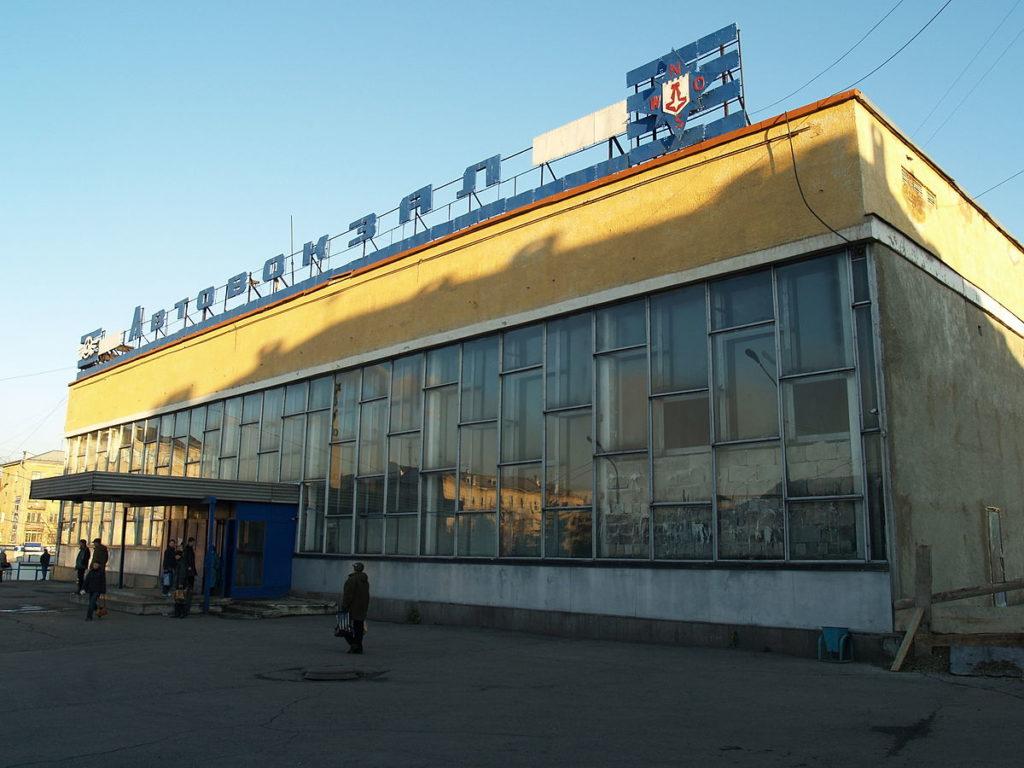 Автовокзал Новокузнецка
