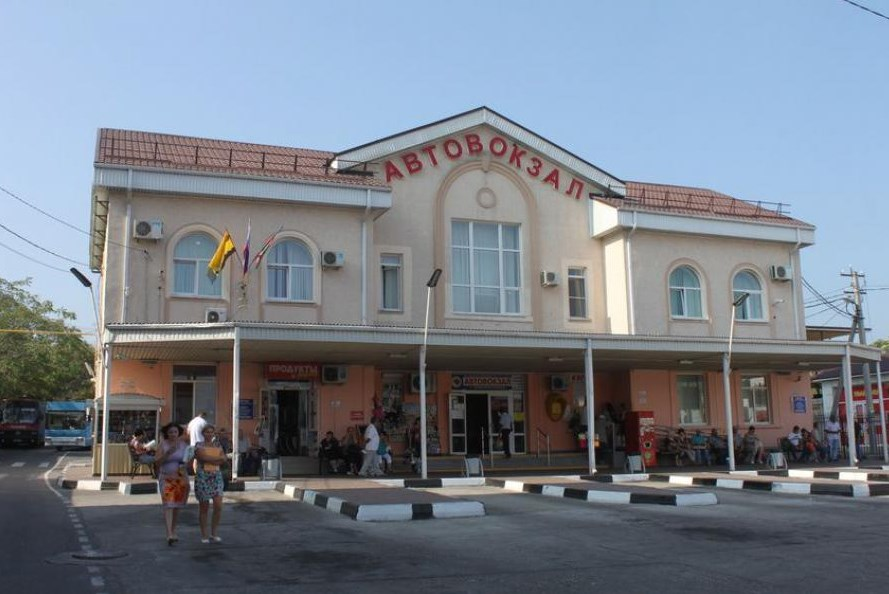 Автовокзал Новороссийск